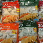 buy frozen samose